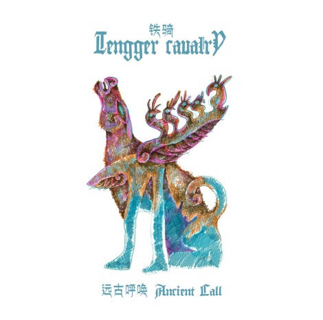 "Tengger Cavalry""Ancient Call"""
