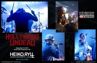 November 2015 Vandala Magazine - Hollywood Undead - Heiko