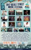 2017 Beale Street Music Festival